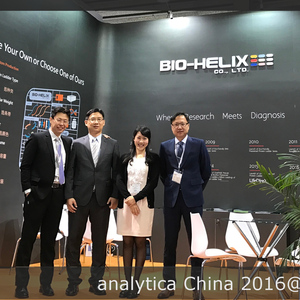 Sm 2016.10.10 analytica china 2016 shanghai alibaba