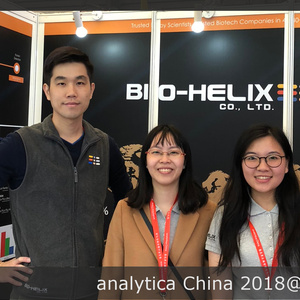 Sm 2018.10.30 analytica china 2018 shanghai alibaba