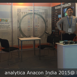 Sm 2015.10.08 analytica anacon india 2015 hyderabad alibaba