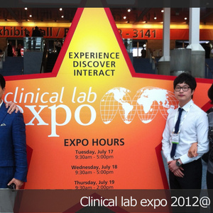 Sm 2012.07.18 clinical lab expo los angeles alibaba