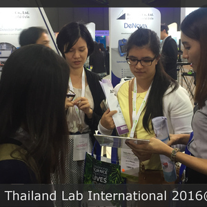 Sm 2016.09.21 thailand lab international 2016 bangkok alibaba