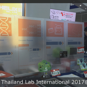 Sm 2017.09.05 thailand lab international 2017 bangkok alibaba